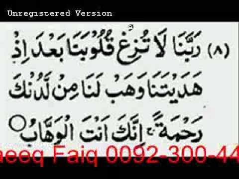 Inshallah jadoo or bandish ka khatma hu ga laeeq faiq 0092 3004463492
