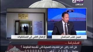 بالفيديو.. برلماني: مناقشة مشكلة مصابي فيروس