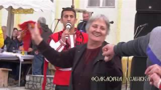 Трифон Зарезан в с. Плоски, общ. Сандански - 01 февруари 2019 г. /  част 2