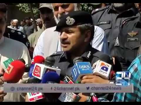 Aftab Mohmand report for 24 News about Frontier Constabulary Shuhada