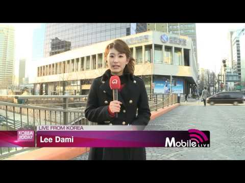 Korea Today - LIVE FROM KOREA - Shinhan Bank, Seoul