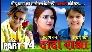 khandesh comedy video