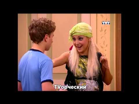 Счастливы вместе - 1 сезон (51-53 серия) HD