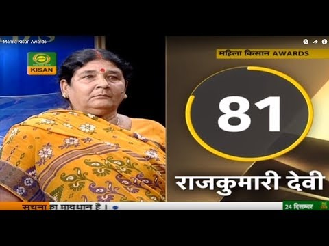 Mahila Kisan Awards - Episode 6