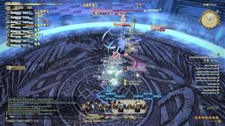 FFXIV ARR - Shiva Battle (Extreme)