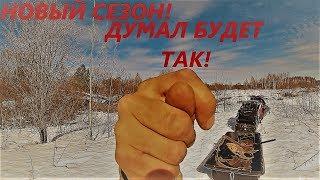 НАШЁЛ ЗАБРОШЕННУЮ ДАМБУ! ВРЕМЁН ''СССР'' ЕДУ НА ПОИСКИ! НОВЫЙ СЕЗОН МЕТАЛЛОКОПА.....