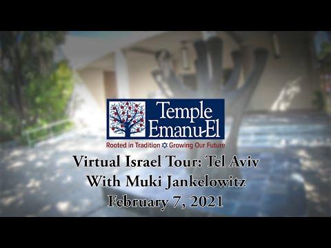 Virtual Israel Tour: Tel Aviv