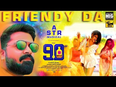 Friendy Da Lyric Video Song | STR | Oviya | 90ML | Aishwarya, Maria, Deepika, Priyanka | Anita Udeep