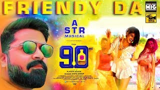 Friendy Da Lyric Video Song | STR | Oviya | 90ML | Aishwarya, Maria, Deepika, Priyanka | Anita Udeep