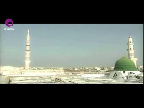 كليب وائل جسار أهل السعادة HD 720p