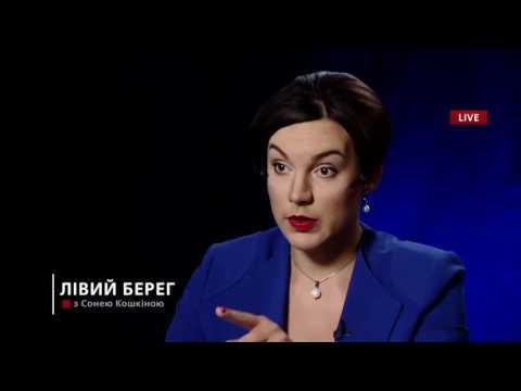 Арсен Аваков, interview