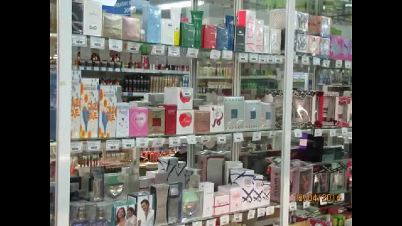 Торговая сеть парфюмерия косметика