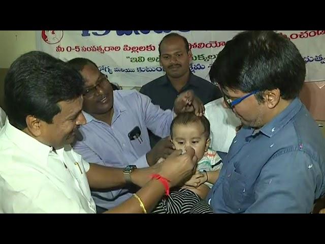 AP Minister Vellampalli Srinivas in Polio Campaign Programme at Vijayawada.