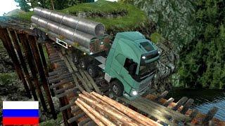 ets2   rusia no te caigas puente de madera   volvo fh globetrotter 8x8