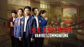 Gratis christelijke film kijken 'De leugen van het communisme' Waarom hersenspoelt de CCP christenen? (Trailer)