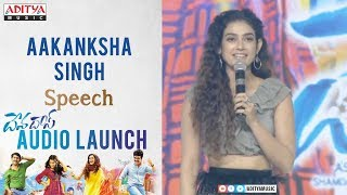 Aakanksha Singh Cute Speech @ Devadas Audio Launch || Akkineni Nagarjuna, Nani