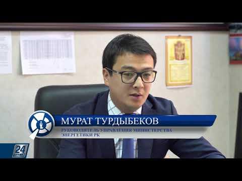 Почему в Казахстане дешевеет бензин и надолго ли такая тенденция? Экономика