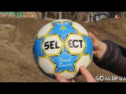 Мяч для пляжного футбола Select Beach Soccer ff669d0f8cb