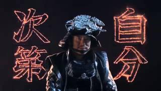 2年前から放映されている豊川悦司さん主演のCMです。甲冑を身にまとっ...