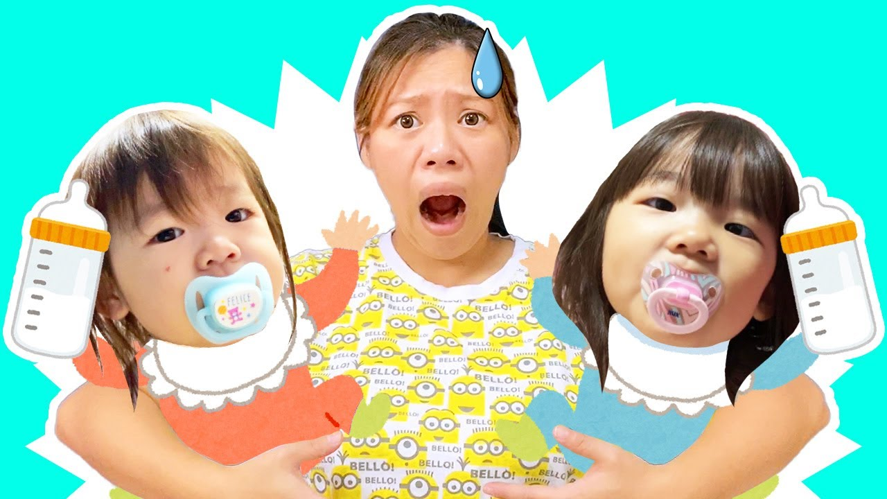 【寸劇】ほのちゃんとりんちゃんは赤ちゃんになりたい!ママは2人のお世話で大変! Pretend nanny ごっこ遊び 1歳 3歳 姉妹