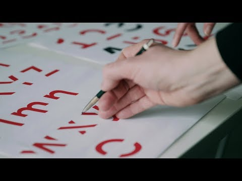 Sans Forgetica | The font to remember | RMIT University