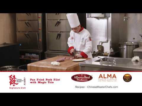 Chinese Master Chefs -   Tony Luk Wing Sun / The Jade Seafood Restaurant (English)