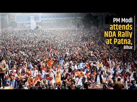 PM Modi attends NDA Rally at Patna, Bihar