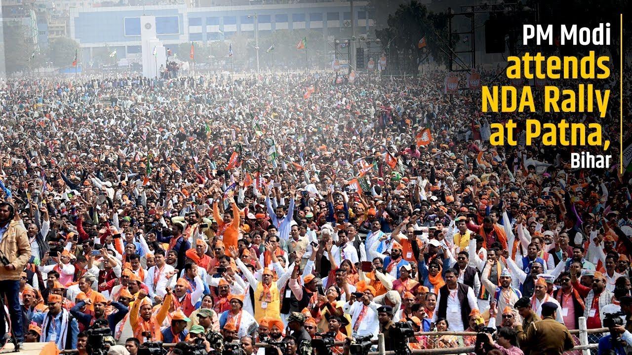Khaskhabar/समस्तीपुर रैली:प्रधानमंत्री नरेंद्र मोदी बिहार विधानसभा चुनाव के