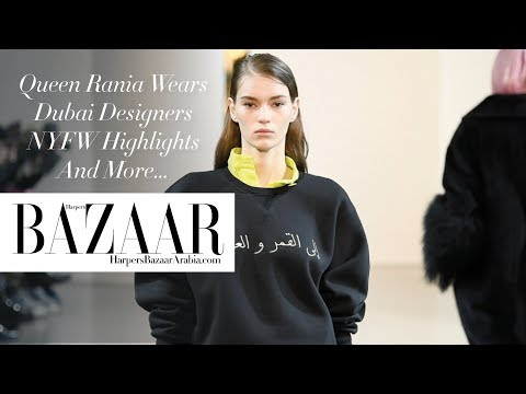 Fashion News: Queen Rania Wears Dubai Designers, NYFW Highlights and More
