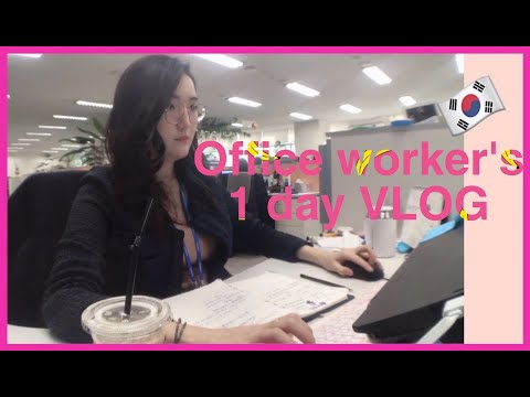 [KOREA VLOG]Office Worker's one day: work and eat, eat...
