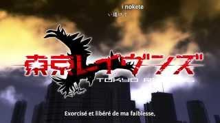 Tokyo Ravens - OP 2 vostfr + Karaoke. Gero - ~Outgrow~ (TV size)