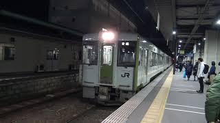 終点の盛岡駅のIGRいわて銀河鉄道ホームに到着する花輪線キハ110系