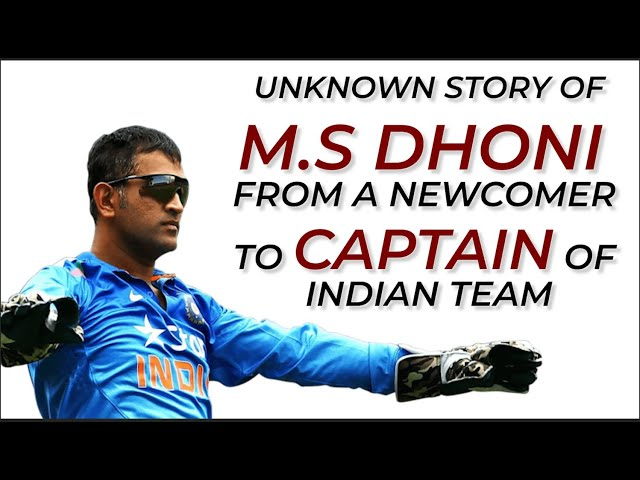 Unknown Story of MS Dhoni from a Newcomer to Captain of Indian Team | Dhoni Airforce Story | RED FM