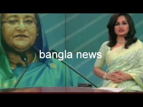 bd news 24 | SoundCloud com/SandGtunes