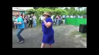 �������� ���� Синяя зажигалка и  безумный танцор   на сельской свадьбе ������