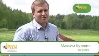 Видеоролик Аграрные профессии