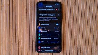 Если в iphone - ipad Пропал INTERNET 3g-4g-5g (LTE). Что Делать?