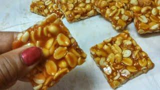 सर्दीयो मे खाये यह स्वादिष्ट और हेल्दी मूँगफली की चिक्की peanut chikki recipe moongfali chikki