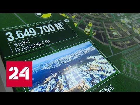 """Район """"Академический"""" в Екатеринбурге хотят влючить в список площадок летней Универсиады 2023 года…"""