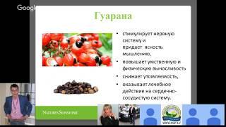 видео Напиток Red bull содержание полезных веществ, польза и вред, свойства