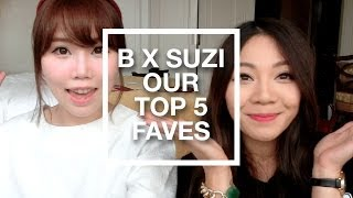 【BrenLui大佬B】X StyleSuzi 我們最愛的保養品Top 5 Favorite Skincare Products Thumbnail