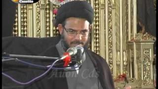 Majlis No.02 - Aqal aur Ishq - 2008 - Ayatollah Syed Aqeel ul Gharavi