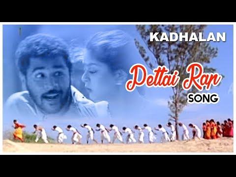 AR Rahman Hits | Kadhalan Movie Songs | Pettai Rap Video Song | Prabhudeva | Vadivelu | Nagma