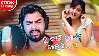Tu Bhari Dusta Heluni - Odia New Masti Song - PK Panada - Manas Kumar
