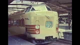 残影百景29  昭和50・60年代の鉄道写真(3) 国鉄天王寺駅