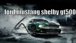 ford mustang shelby gt500 ford mustang 2015