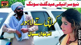 Bhanven Karachi Te Lahore - Asar Nawaz Siyal - Latest Song 2018 - Latest Punjabi And Saraiki