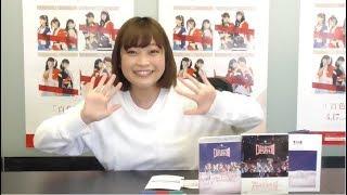 4/17発売「百色リメイン」&「Starry Desert Blu-ray」開封動画