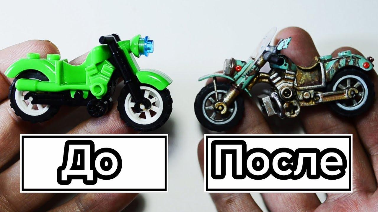 Как сделать из конструктора мотоцикл фото 528