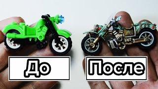 как сделать крутой лего мотоцикл!